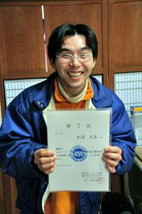20050329daisuke