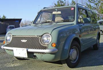 20050424mitsuru1