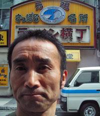 20050620yoshikazu