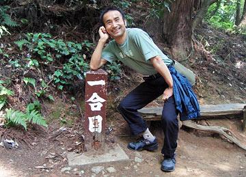 20050701yoshikazu2