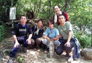20050703yoshikazu2