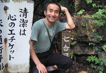 20050705yoshikazu1