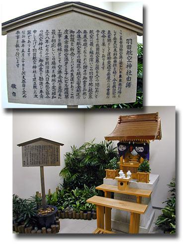 20050802motofumi