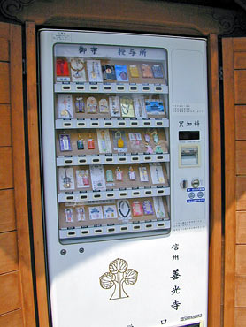 20050808motofumi
