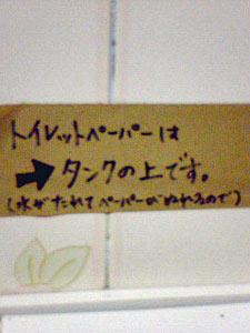 20050823takuro1