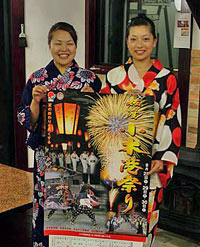 20050829daisuke1
