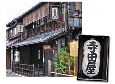 20050914shintaro