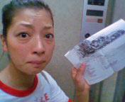 20050921natsuki
