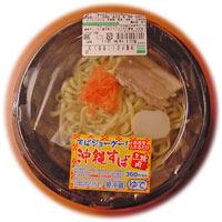 20051102eiichi2