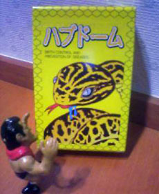 20051105yuichiro