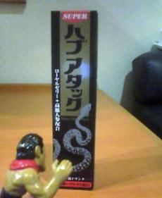 20051109yuichiro