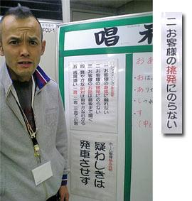 20051212takuro