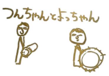 20051228takuro
