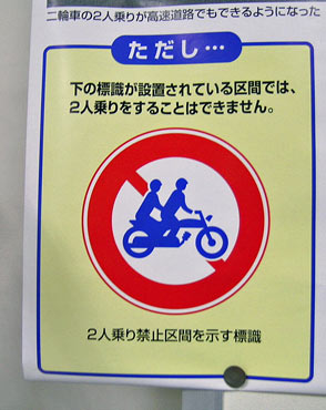 20051230motofumi