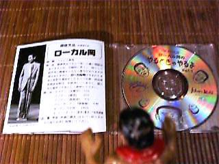 20060118yuichiro