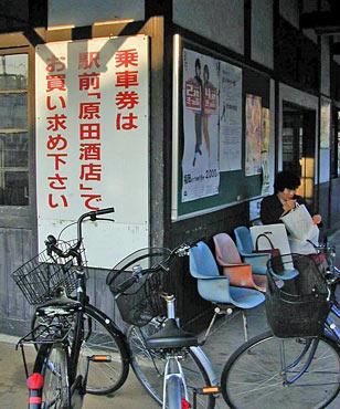 20060124motofumi