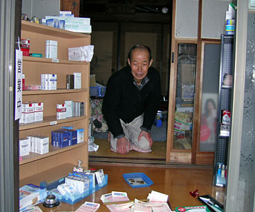 20060206motofumi2