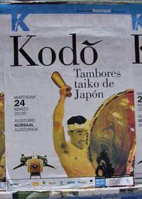 20060323tomohiro1
