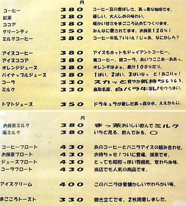 20060401motofumi
