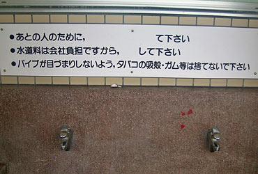 20060906motofumi