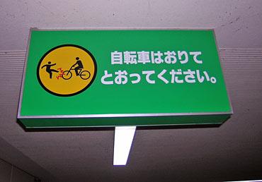 20060925motofumi