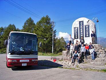20061010tomohiro