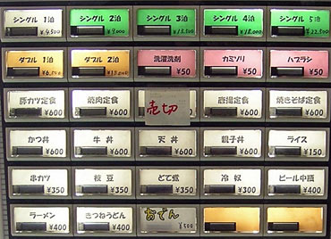 20071113motofumi1