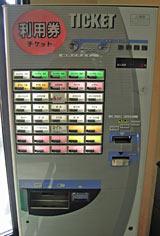 20071113motofumi2