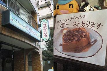 20071218yasuko