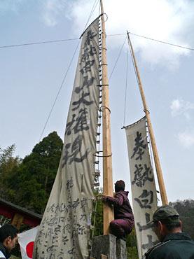 20070402yasuko