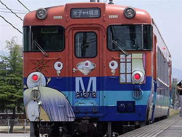 20070617tomohiro