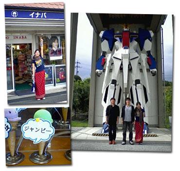 20070619natsuki