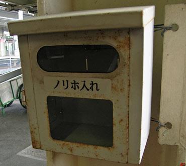 20070702motofumi