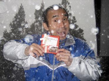 20080214yoshikazu