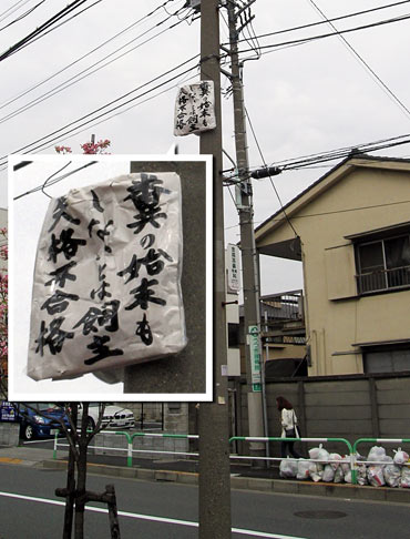 20080508motofumi