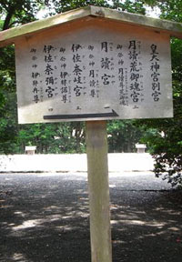 20080610tomohiro2
