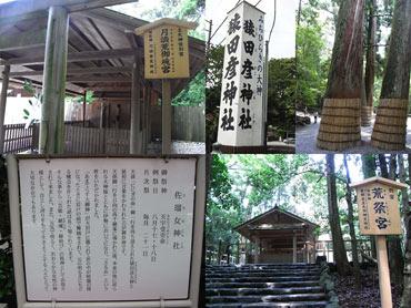 20080610tomohiro3