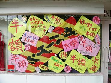 20080617motofumi1