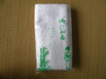 20080627motofumi