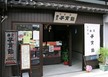 20090804motofumi1