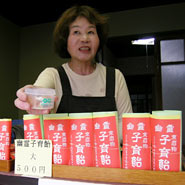 20090804motofumi2