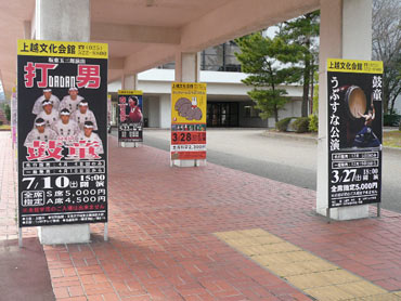 20100328yasuko