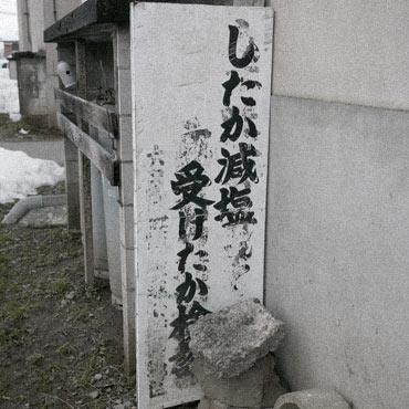 20100507motofumi