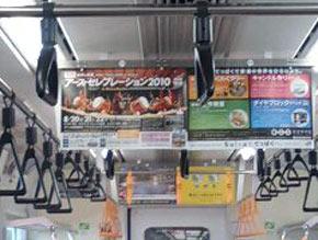 20100720yoshiko_4