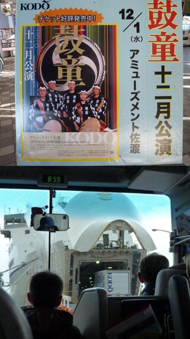 20101206tomohiro