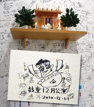 20101209yasuko