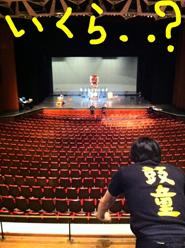 20110305mitsuru1_185