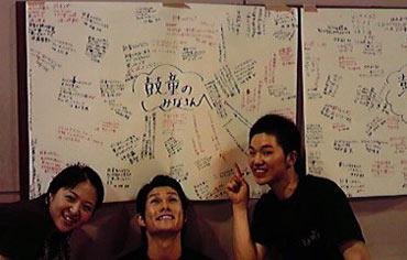20110615yoshiko1_370