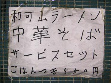 20110925motofumi