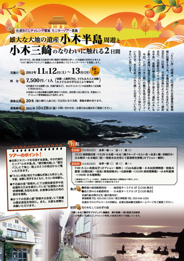 20111018hirofumi8370